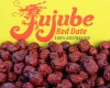 2017 dried jujubes are here!